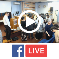 Watch our service live and recorded on Facebook